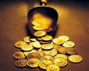 lambakan-syiling
